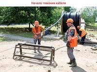 Высоковольтный кабель в Северодвинске